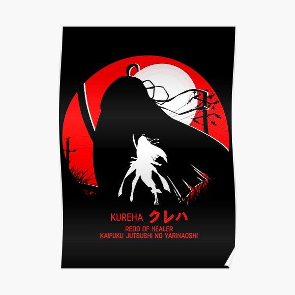 kureha - redo of healer new design cool anime Posterproduct Offical Redo of healer Merch
