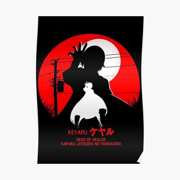keyaru - redo of healer new design cool anime Posterproduct Offical Redo of healer Merch