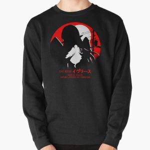 eve - redo of healer new design cool anime Pullover Sweatshirtproduct Offical Redo of healer Merch