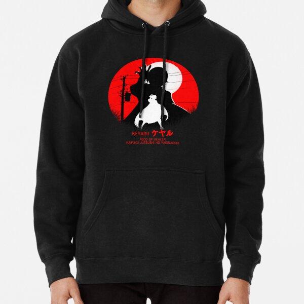 keyaru - redo of healer new design cool anime Pullover Hoodieproduct Offical Redo of healer Merch