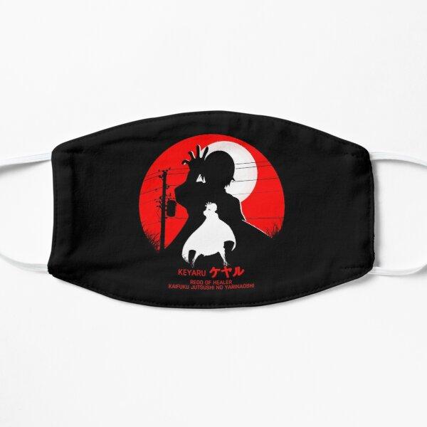 keyaru - redo of healer new design cool anime Flat Maskproduct Offical Redo of healer Merch